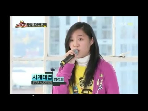 MBC Star Audition 위대한 탄생 Megan Lee 메이건 리