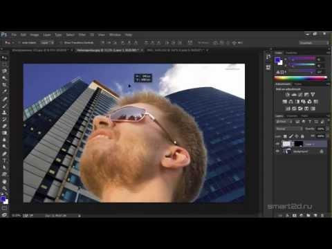 Как вырезать объект в фотошопе
