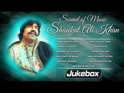 Sound Of Music - Shaukat Ali Khan | Sad Love Songs | Dard Bhare Geet