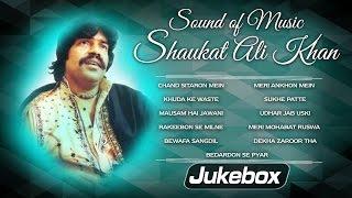 Sound Of Music - Shaukat Ali Khan | Sad Love Songs | Dard Bhare Geet