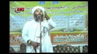 Aqida Hayat Un Nabi (SAW),  Narowal, Molana Ilyas Ghuman