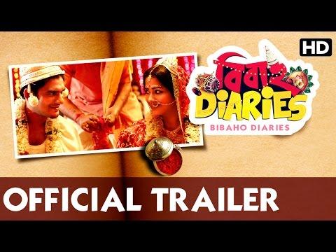 Bibaho Diaries Official Trailer | Ritwick Chakraborty, Sohini Sarkar, Kamalika | Mainak Bhaumik