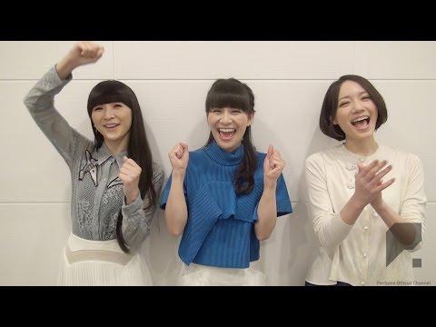 O trio japonês PERFUME anuncia comeback para abril