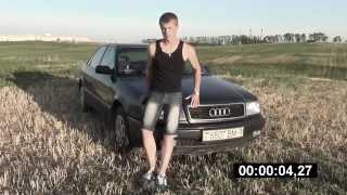 Тачка на прокачку для Антона Avtoman. Audi 100 c4(Смотрите, подписывайтесь, планирую выложить еще пару видео., 2015-07-10T16:38:26.000Z)