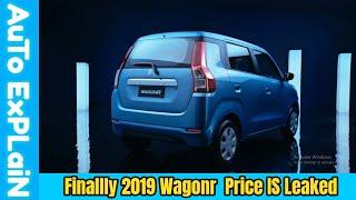 Finally 2019 Suzuki Wagon R Price is Leaked - How Much?