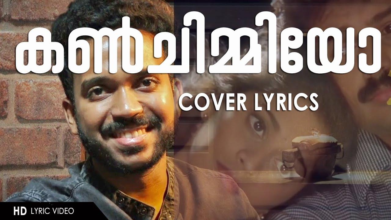 Kanchimmiyo | Cover Song Lyrics | KS Harishankar