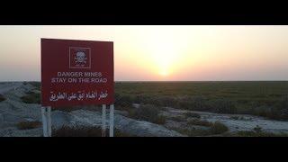 Majnoon: From battlefield to oilfield