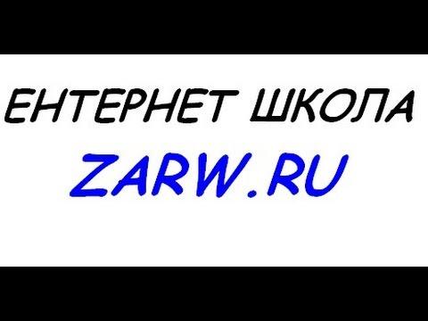 Webmoney регистрация без паспорта