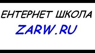видео Webmoney Яндекс.Деньги Киви Рапида просят паспорт