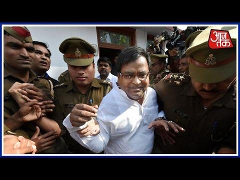 Special Report: Rape-Accused SP leader Gayatri Prajapati Arrested