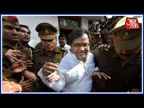 Special Report: Rape-Accused SP leader Gayatri Prajapati Arrested