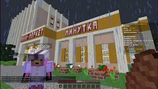 Minecraft на сервере AtlantWorld
