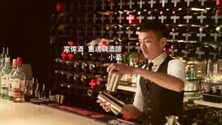 PLAY HOUSE家傢酒調酒影片-燃燒Mojito