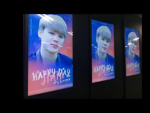 BTS Jimin Birthday Billboard Ads, Gift & Bus Compilation Part 1