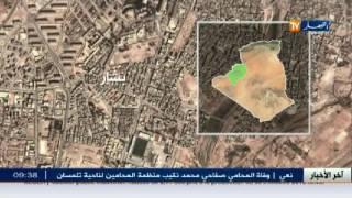 أمن: حجز4 قناطير من الكيف المعالج في بشار وتوقيف المهرب