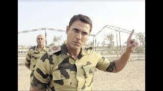 شاهد التدريبات العسكرية لأحمد عز وأبطال