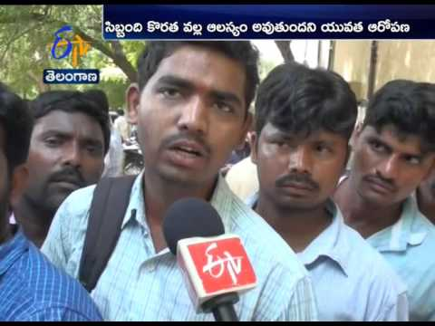 Unemployed Youth In Nalgonda Facing Many Problems At Employment Exchange