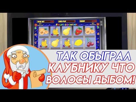 Игровые автоматы бесплатно три семерки