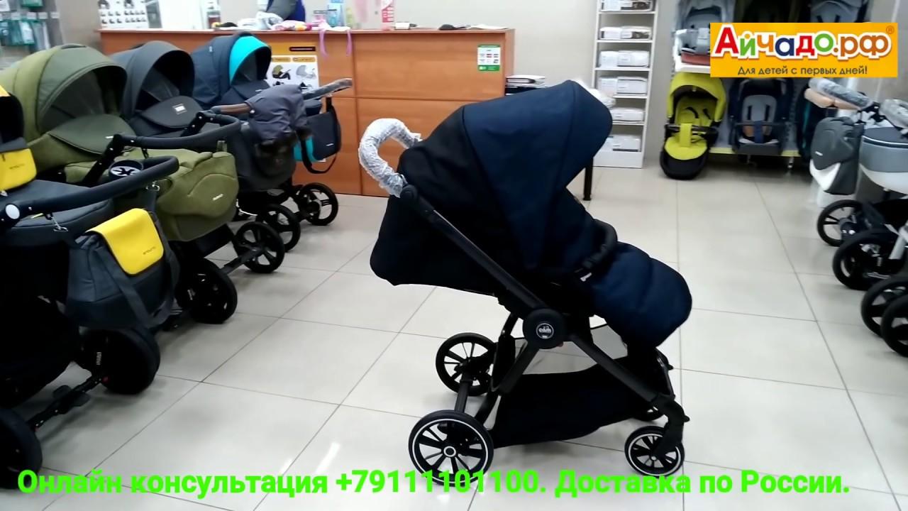 Объявления о продаже детских колясок: для новорожденных, 1-в-1, 2-в-1, 3-в 1. Купите прогулочные коляски для детей недорого на юле.
