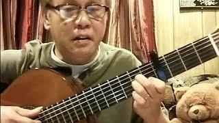 Bài Không Tên Số 4 (Vũ Thành An) - Guitar Cover by Hoàng Bảo Tuấn