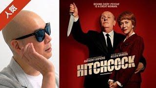 宇多丸がヒッチコック作品の特殊性を解説し、映画「ヒッチコック」を賞賛