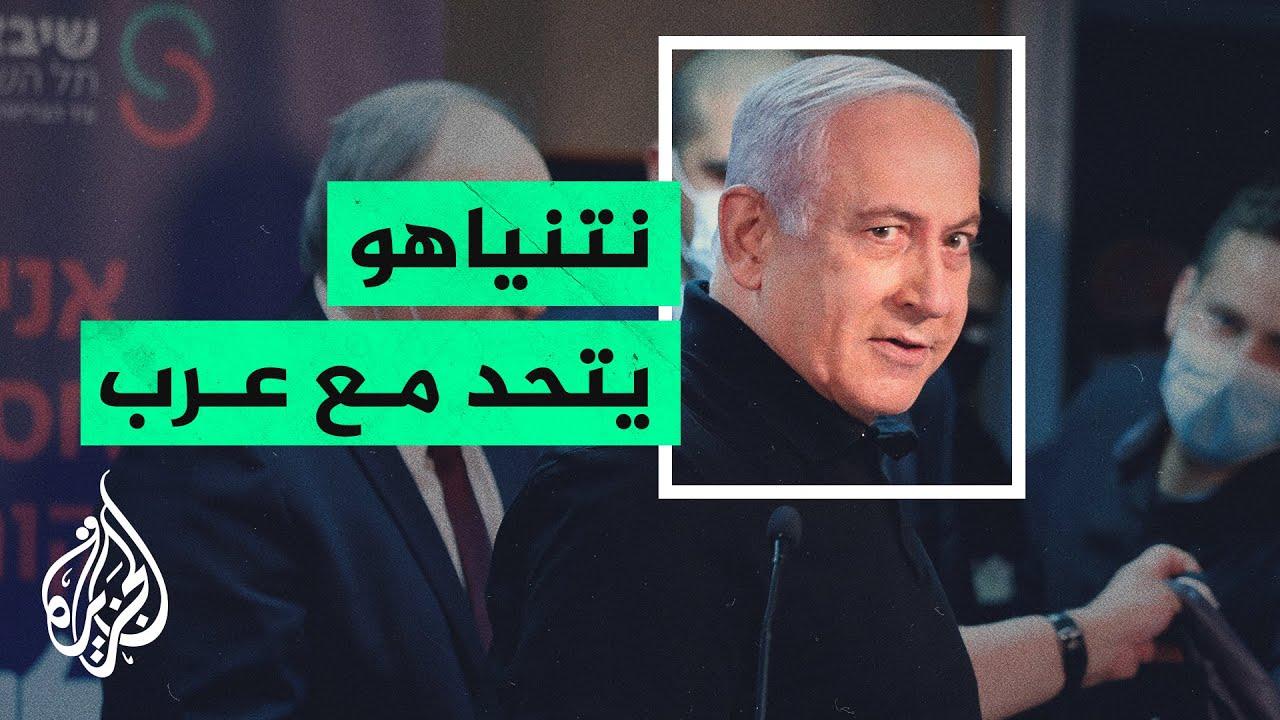 قضايا الحصاد - لمواجهة إيران.. إسرائيل تسعى لبناء حلف مع دول عربية  - نشر قبل 12 ساعة