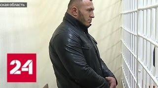 Избиение в фитнес-центре: анаболики превратили культуриста в зверя - Россия 24