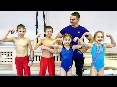 ОФП ЗАРУБА: гимнастов