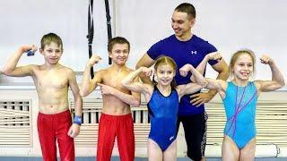 видео: ОФП ЗАРУБА: гимнастов и гимнасток