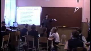 Урок   викторина по русскому языку в 5 классе