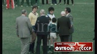 1980 Динамо Москва на юношеском турнире по футболу во Франции