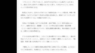 元KARAの知英 初の日本人役に挑戦「過去に日本人役をやった韓国人は...