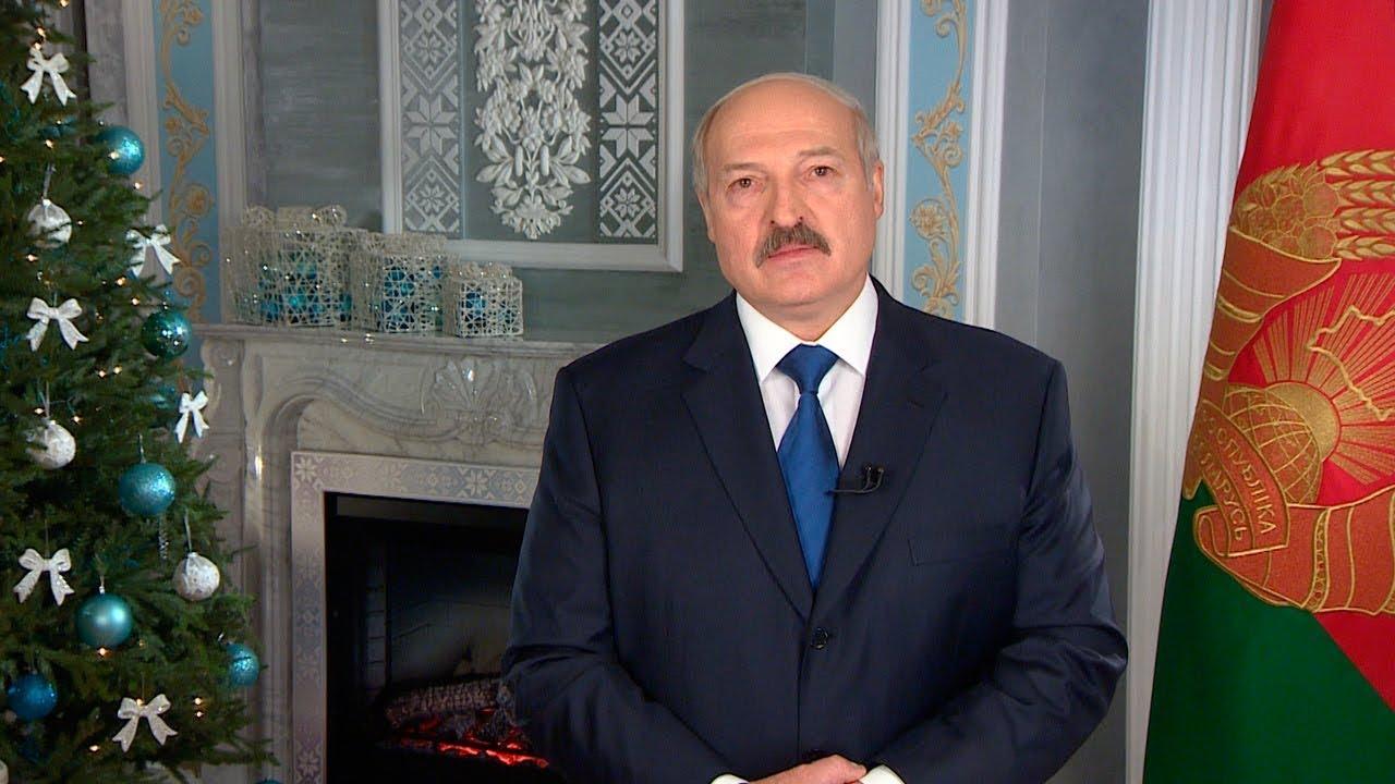 Новогоднее поздравление лукашенко 2017 прямая трансляция