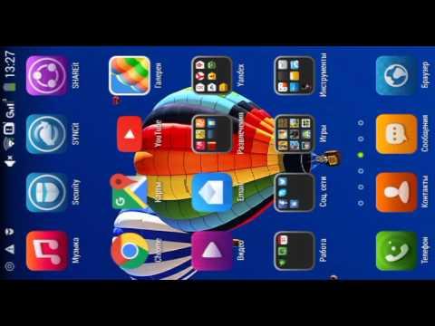 Terraria phone | террария вики | fandom powered by wikia.