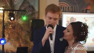 Песня  жениха  для невесты на свадьбе. Трогает до слёз