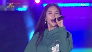 코요태 - 순정 [열린 음악회 , Open Concert].20191013