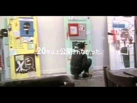 映画『バスキアのすべて』予告編