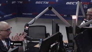 "Программа ""Параллели"" (эфир ""Вести ФМ"" от 21.07.2019)"