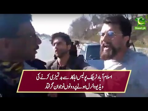 2 men arrested for misbehaving with Islamabad Police after video goes viral