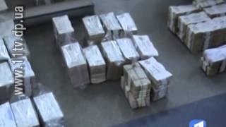 В Україні почали полювання на нелегальні пункти обміну валют