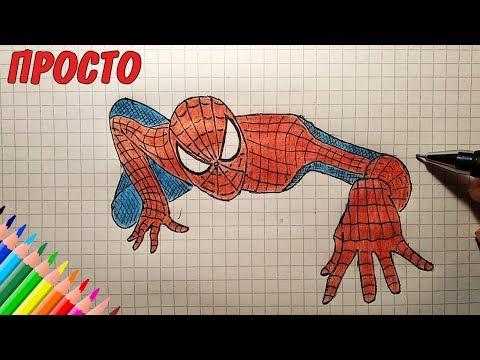 Как нарисовать ЧЕЛОВЕКА-ПАУКА ручкой | Рисунки для начинающих