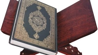 O Zbek Quron Tarjima 14 PORA 1 Tafsir 30 Pora To Liq
