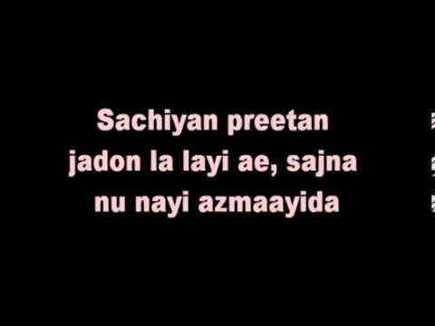 amrinder gill yaarian lyrics   YouTube