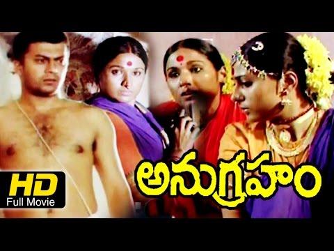 Download Anugraham Telugu Full Movie HD | Drama | Vanisree, Anantnag | Latest Upload 2016