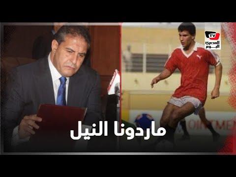 في يوم ميلاد ماردونا النيل .. محطات في مشوار طاهر أبوزيد مع كرة القدم  - 23:00-2020 / 4 / 1