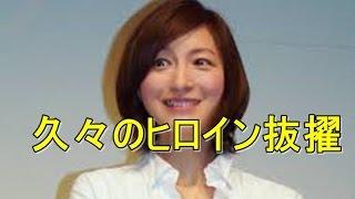 【朗報】広末涼子がWOWOWのホームコメディードラマ「稲垣家の喪主...