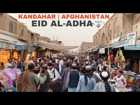 Eid Al-Adha in Kandahar Afghanistan | Vlog | Qawi Khan