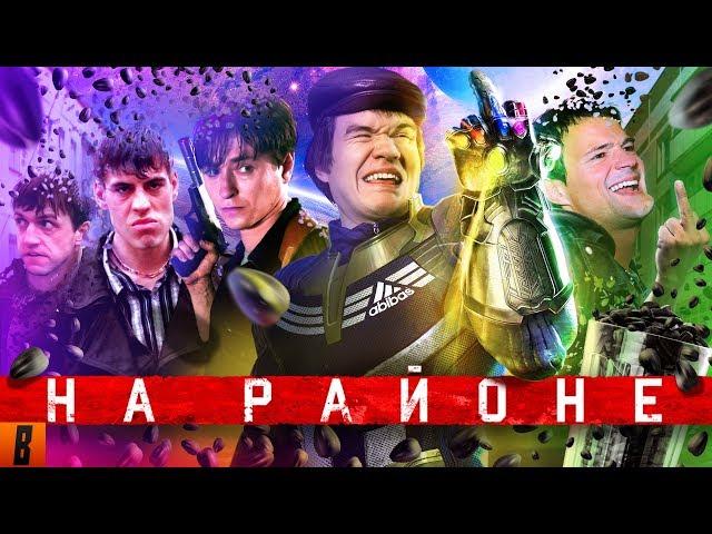 Russia. Youtube тренды — посмотреть и скачать лучшие ролики Youtube в Russia.