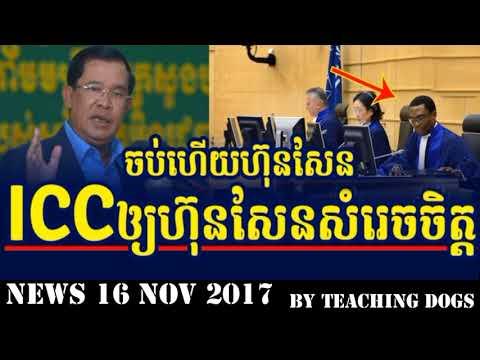 Cambodia Hot News VOD Voice of Democracy Radio Khmer Evening Thursday 11/16/2017