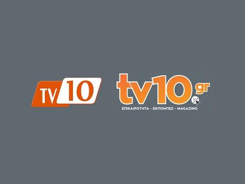 TV10 - LIVE